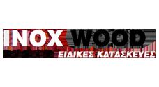 INOXWOOD - Ανοξείδωτες κατασκευές - Εξοπλισμοί μαζικής εστίασης